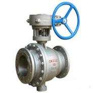 Trunnion mounted cast steel ball valve