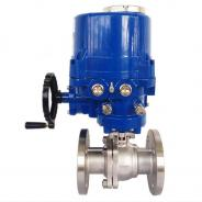 Electric Ball Valve at Best Price in China